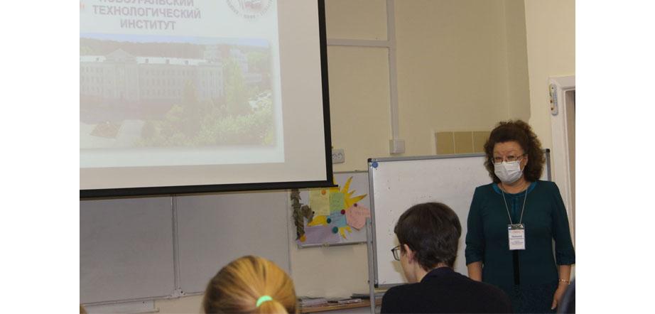 Студенты и преподаватели НТИ – в гостях у гимназистов
